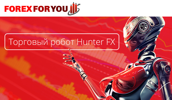 Forex for you отзывы