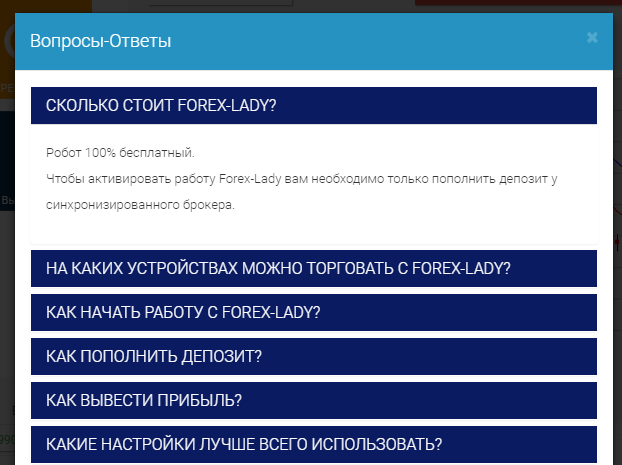 форекс CFD forex-lady